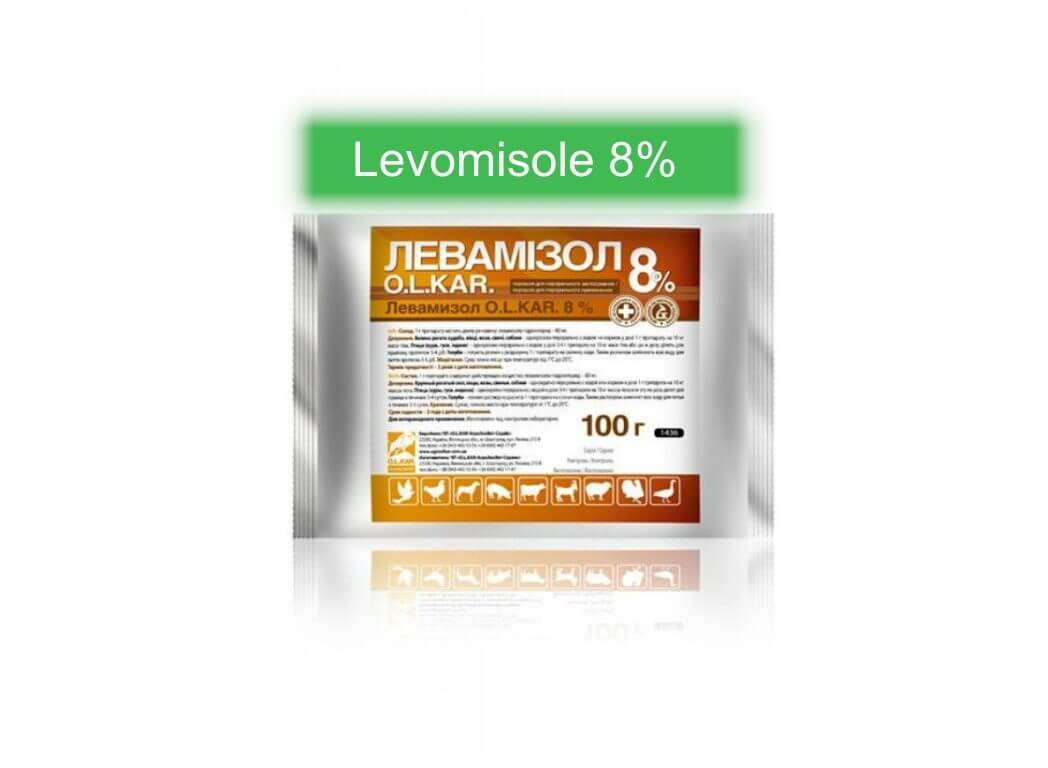 Buy Levamisole Online